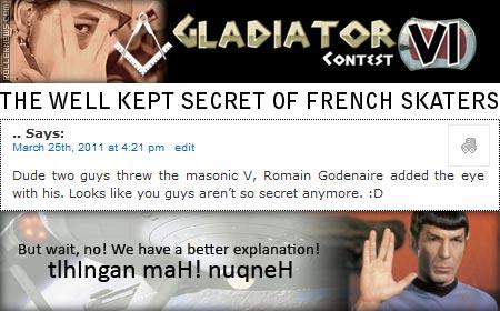 gladiator contest nantes