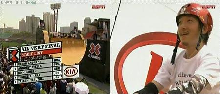 2011 Kia X-Games
