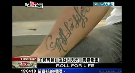 roll4life tattoo