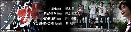 OG: Jun Suzuki & Friends In Singapore