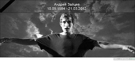 Andrey Zayzev RIP