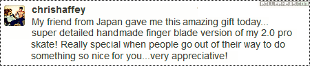 Remz Chris Haffey 2.0 Fingerskates