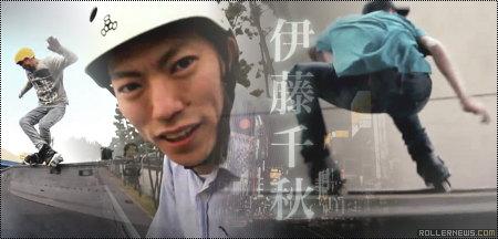 Chiaki Ito (Tokyo, Japan): Holiday Edit
