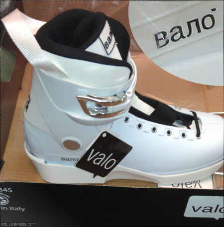Valo Skates for the Russian Market
