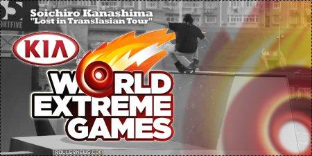 Soichiro Kanashima: Kia Extreme Games Warm ups