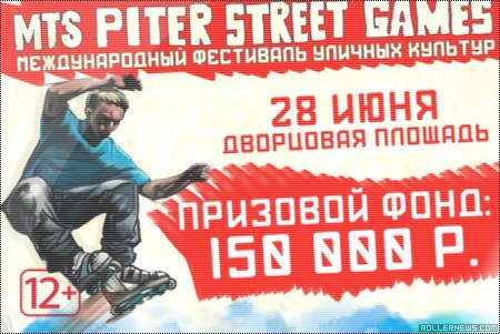 Piter Street Games 2014 (Russia)