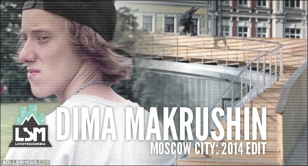 Dima Makrushin (Russia): Moscow City (2014)