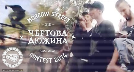 Moscow S3T Contest 2014 (Russia): Pills Edit