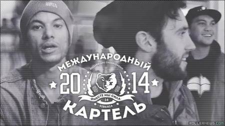 Scott Quinn, Korey Waikiki, Dre Powell in Russia: International Cartel Contest 2014, Edit
