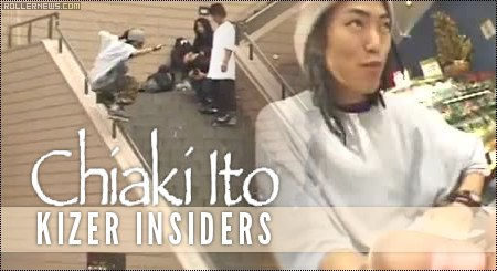 Chiaki Ito (Japan): Kizer Insiders Section