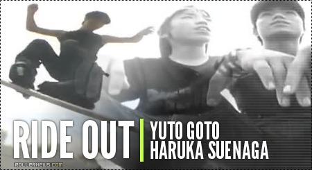 Ride Out (2008): Yuto Goto & Haruka Suenaga (Japan)