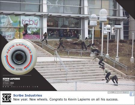 Kevin Lapierre: Scribe Pro Wheel (2015)