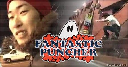 Shintaro Nakayama (Japan): Fantastic Puncher (2007)