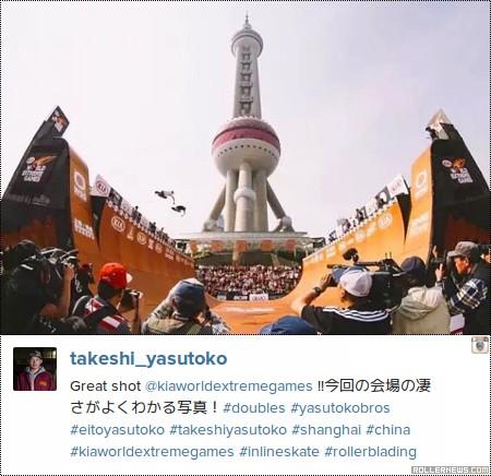 Photo of the day: Yasutoko Brothers (China, 2015)