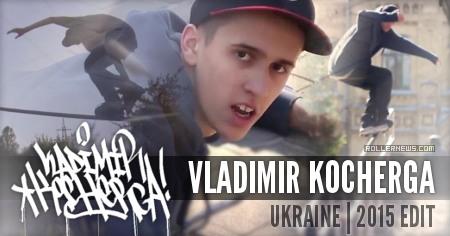 Vladimir Kocherga (Ukraine): 2015 Edit