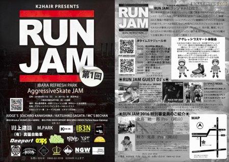 RUN JAM 2016 (Japan)