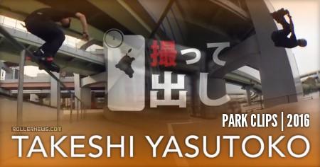 Takeshi Yasutoko (Japan): Park Tricks (2016)