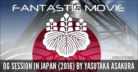 Fantastic Movie #34: OG Session in Japan (2016)