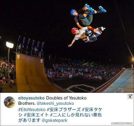 Photo of the day: The Yasutoko Brother (Japan)