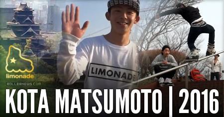 Kota Matsumoto (Razors Japan): Deeport Edit