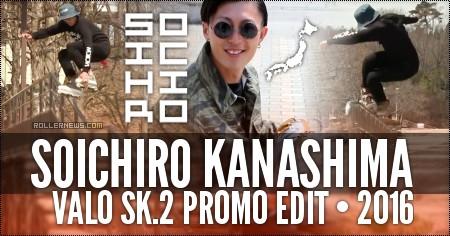 Flashback: Soichiro Kanashima - Valo SK2 Promo Edit (2016)