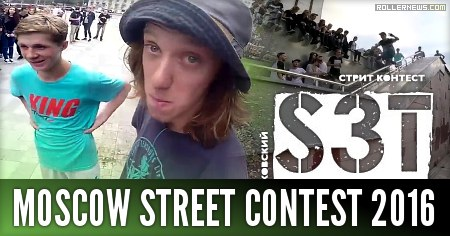 S3T XV: Moscow Street Contest 2016