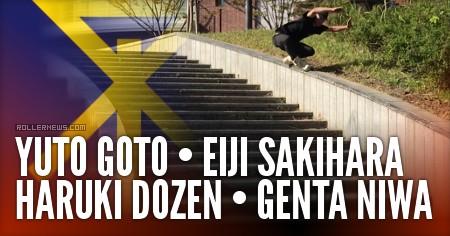 One day in Osaka (Japan, 2016) With Yuto Goto, Eiji Sakihara, Haruki Dozen & Genta Niwa.
