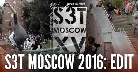 S3t Moscow 2016 (Russia): Plastik x CF Edit