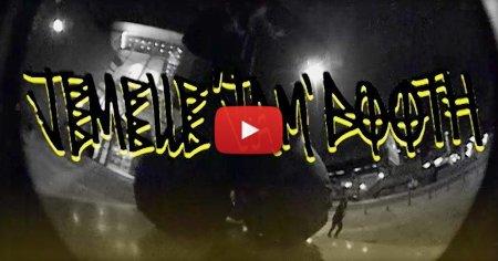 "Jemelle ""Jam"" Booth – MCR Video (2016)"