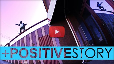 Dix Tavares + Positive Story (Brazil, 2016)
