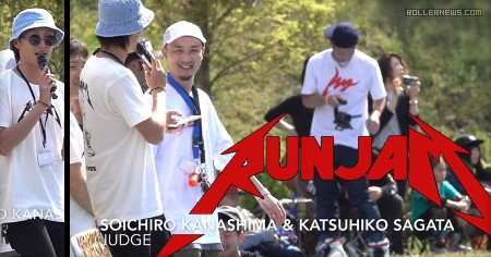 Run Jam 2017 (Japan) - TSUKASAISM Edit