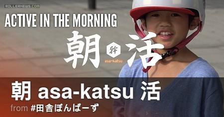 Miki Mizutani (Japan, 7) - Active in the Morning (May 2017)