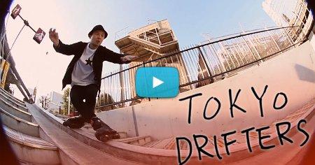 Tokyo Drifters (2017, Japan) - Teaser by Naoki Nishihara