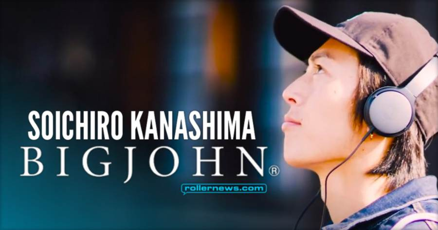 "Soichiro Kanashima featured on a ""Big Jon"" Jeans Promo (Japan, 2017)"