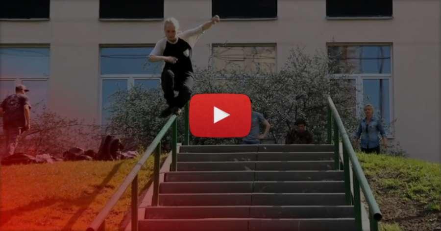 Sonya Kit (Russia): 2016-2017 Clips