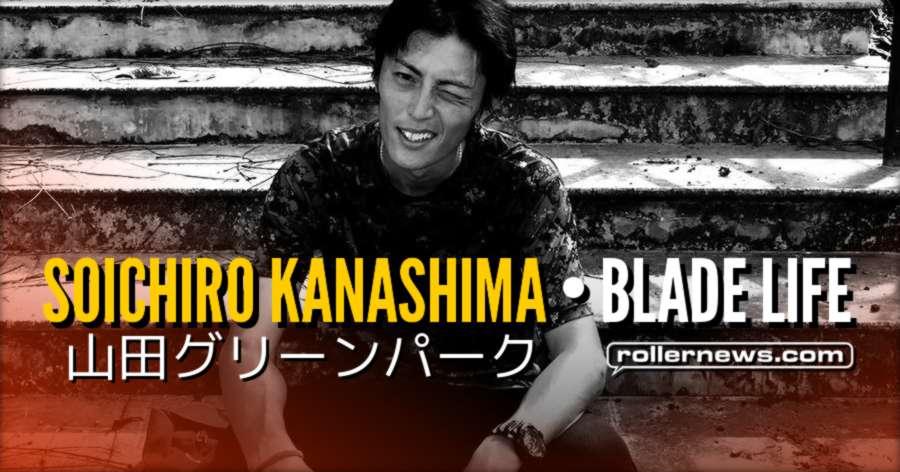 Soichiro Kanashima - Blade Life (Japan), Park Clips in Okayama City
