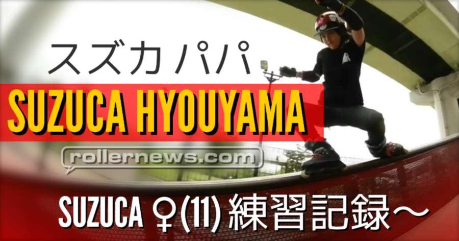 Suzuca Hyouyama (11, Japan) - Park & Street Clips (2017)