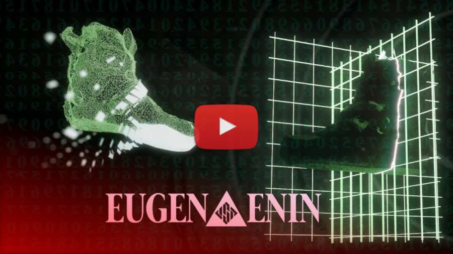 Archive 9: Eugen Enin - Pro Skate Promo (2016-2017)
