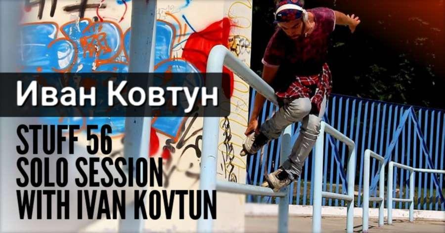 Ivan Kovtun (Russia) - Stuff 56 (2017)