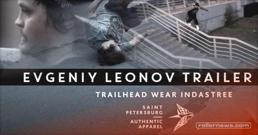 Evgeniy Leonov: Trailhead 2017 - Trailer