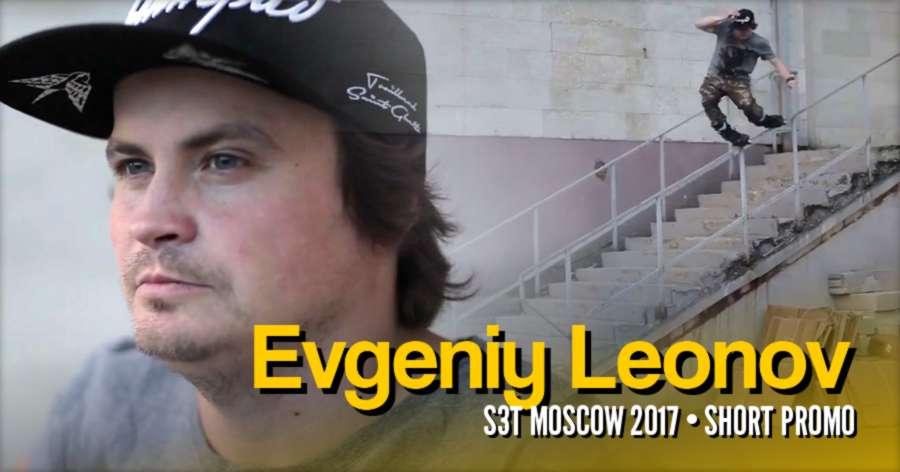 Evgeniy Leonov (Russia) - Invitation to the Moscow S3t Contest 2017