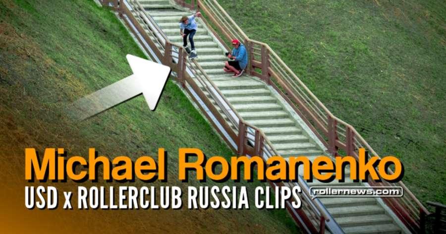 Michael Romanenko (Russia) - Clips Compilation (2017)