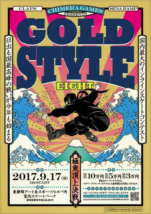 Gold Style 8 (Japan, 2017) - Flyer