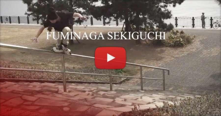 Kirisakinema (Tokyo, Japan) - Unknown Shredders Stories (2017) - Dvd Teaser