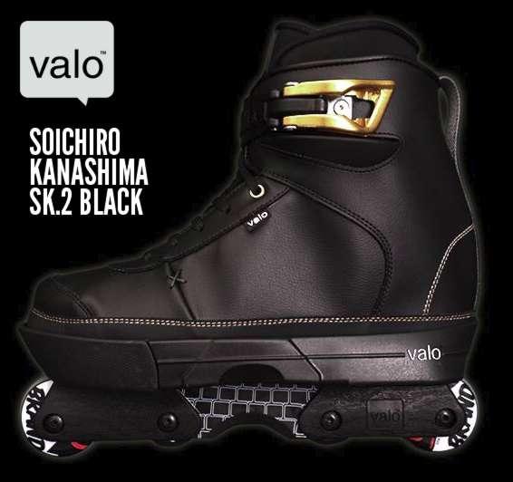 Valo Soichiro Kanashima SK.2 Black