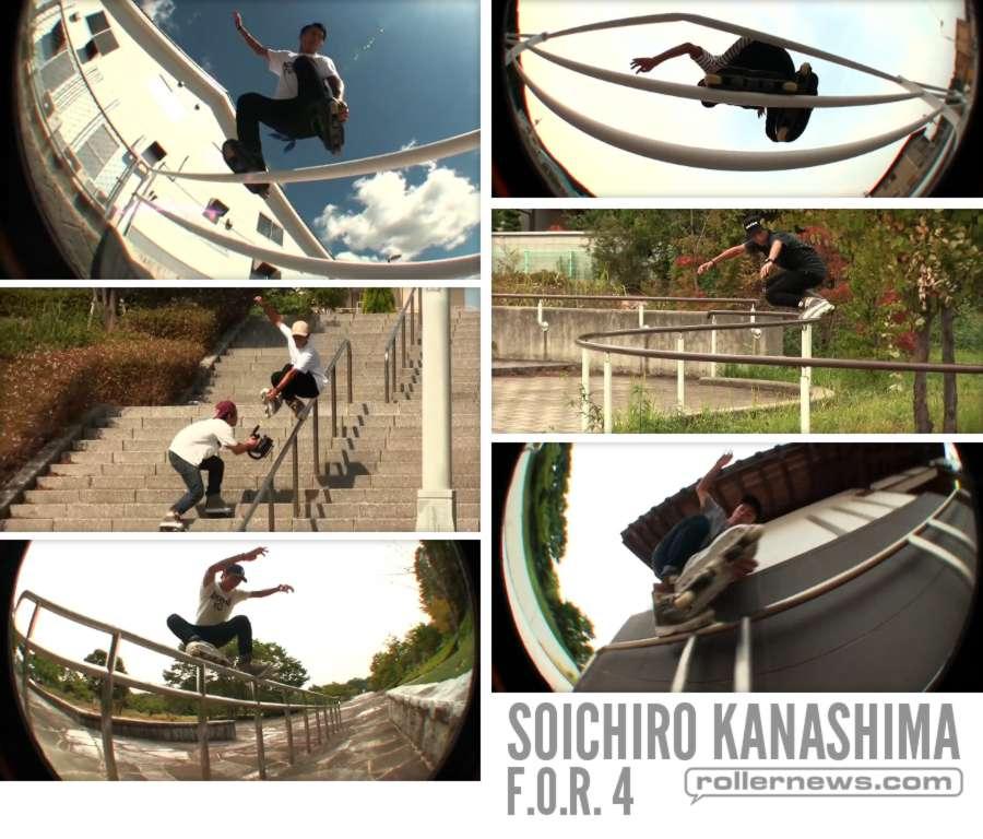 Soichiro Kanashima - F.O.R.4 (Bonus Section, long version) by Erick Rodriguez