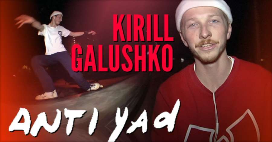Kirill Galushko for #yad (Russia, 2017)