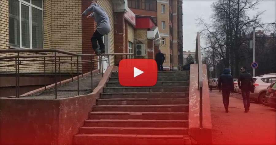 Nickolay Bobylev (Tatarstan, Russia) - 2017 Street Edit
