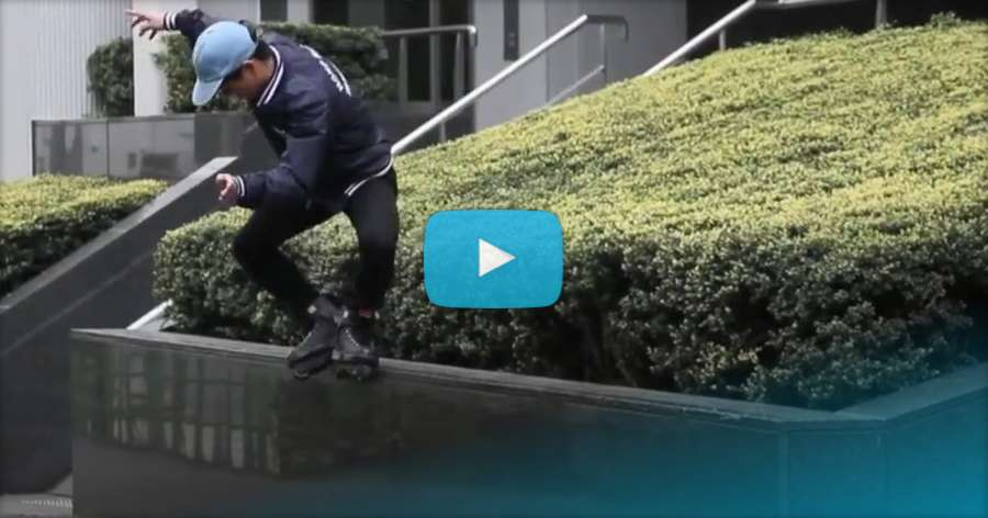 Yuto Suzuki - Tokyo Drifters (2017)