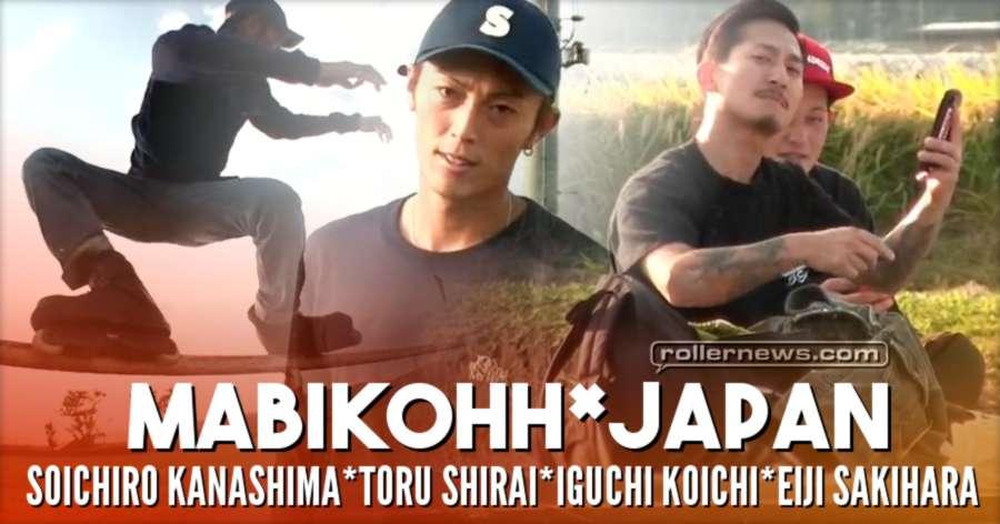 Mabikohh (2017, Japan) with Soichiro Kanashima, Toru Shirai, Iguchi Koichi & Eiji Sakihara